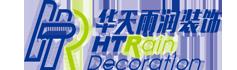 哈尔滨FUN88体育公司